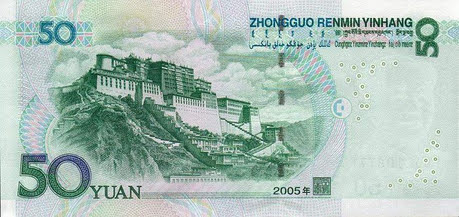 50-2005-a